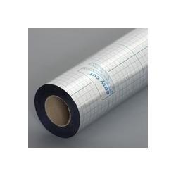 Podložka Egger AQUA+ ALUFLEX, ALU 0,2 mm - parozábrana z hliníkovej fólie